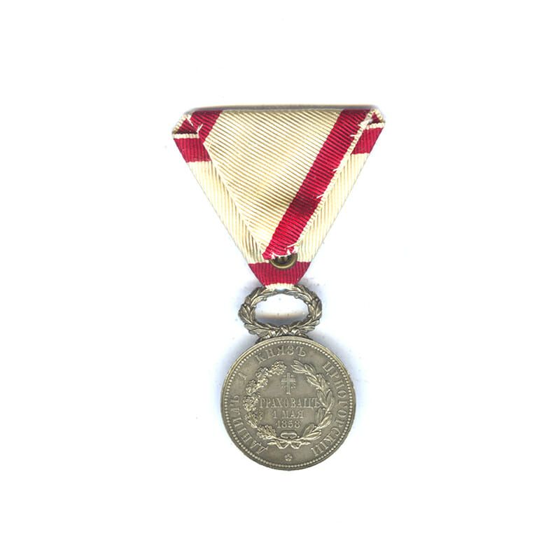 Medal for the Battle of Grahavo 1858 in excellent condition(L28183)  N.E.F... 2