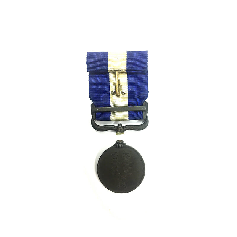 W.W.1 medal 2nd type  Siberia Campaign 2