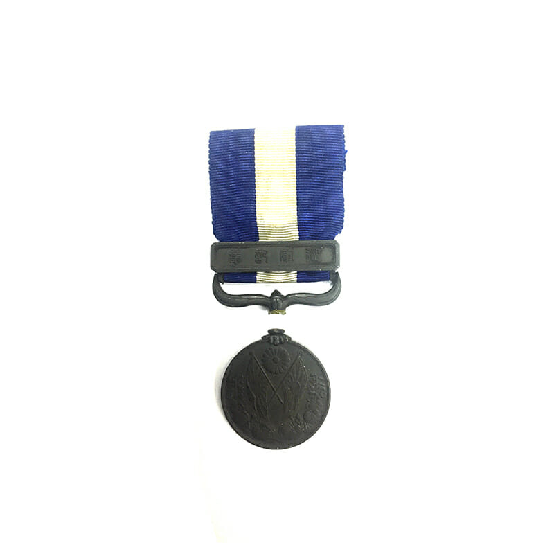 W.W.1 medal 2nd type  Siberia Campaign 1