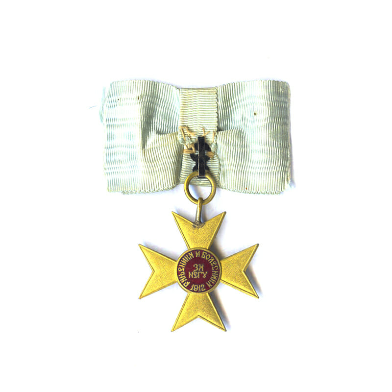 Gold Cross of Charity or Mercy 1912 2