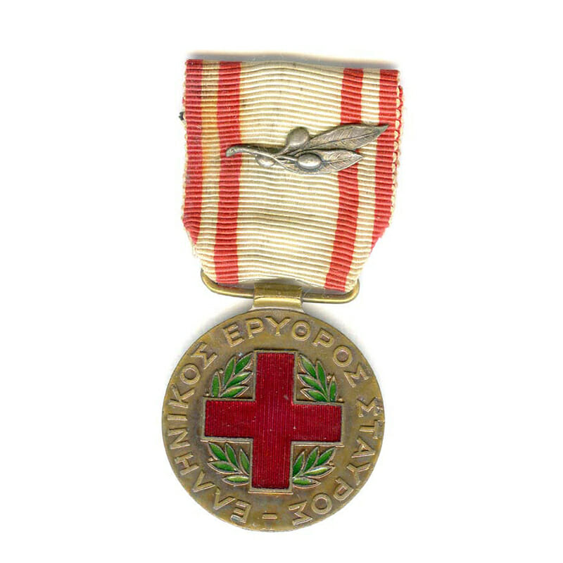 Red Cross Medal 1940-1941 bronze and enamel 1