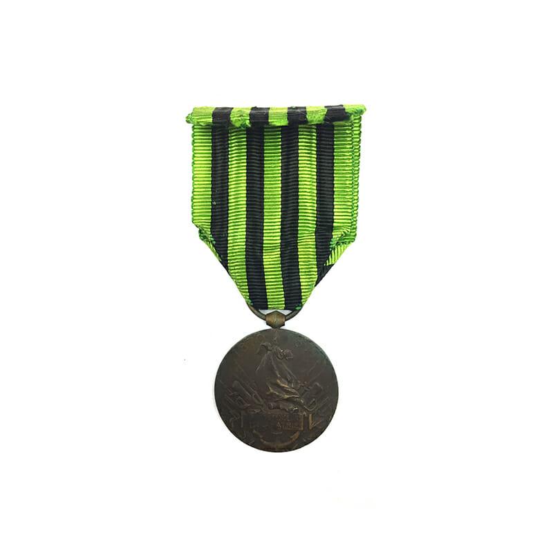 1870-1871 war medal small 2