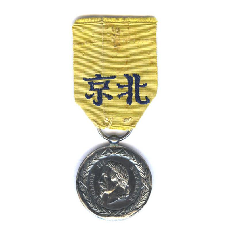 China Campaign 1860 1