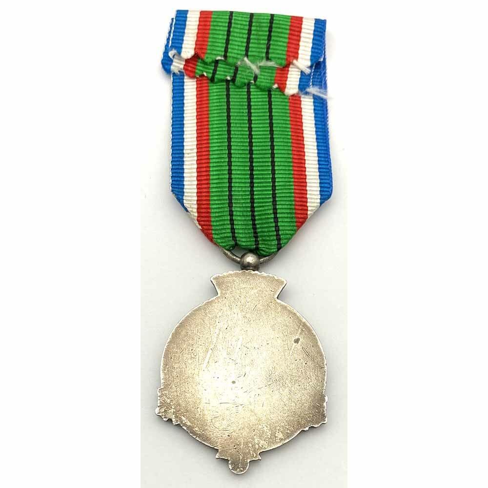Belfort Siege medal 1870-1871 silver rare 2